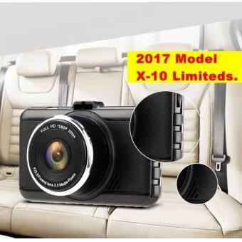 Nanotech 2017 กล้องติดรถยนต์ FULL