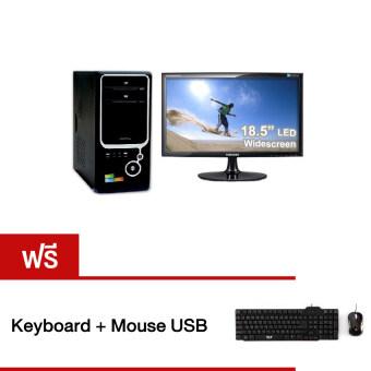 "Computer Set Intel คอมพิวเตอร์ครบชุด Intel จอ LED Samsung 18.5"" Starter Set - Black (แถมฟรี Keyboard + Mouse)"