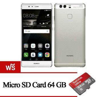 Huawei P9 4G LTE