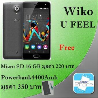Wiko U FEEL SpaceGray