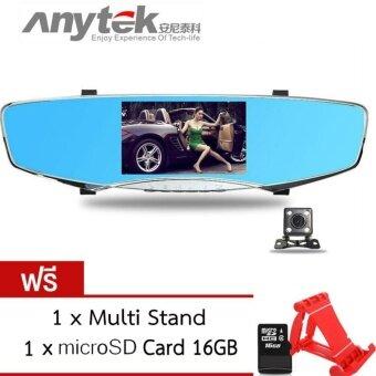 Anytek กล้องกระจกมองหลัง 2 กล้อง