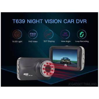 กล้องติดรถยนต์ รุ่นT639 Full HD