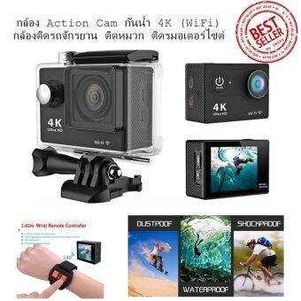 Inspy กล้อง Action Cam กันน้ำ 4K (WiFi) กล้องติดรถจักรยาน กล้องติดหมวก กล้องติดรถมอเตอร์ไซต์