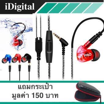 ประเทศไทย หูฟังสำหรับออกกำลังกาย กันน้ำระดับ IPX5 รับสายได้ Sport Headphones รุ่ง W1PRO