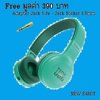 JBL Harman E45BT Bluetooth On-Ear Headphone รับประกันศูนย์ ฟรี Adapter Jack 6.3s - Jack Socket 3.5mm มูลค่า 390 บาท