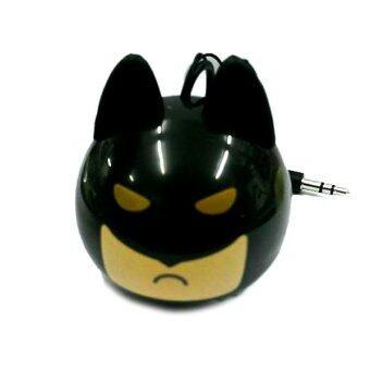 ราคา KAKUDOS ลำโพงพกพาเอนกประสงค์ ลำโพง รุ่น batman