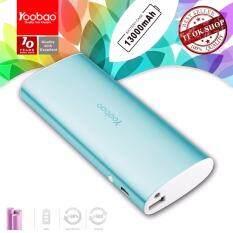 (ของแท้เต็ม100%) Yoobao 13000mAh 6016 Power Bank พาวเวอร์แบงค์ แบตเตอรี่สำรอง Universal Charging ฟ้า ลดราคา