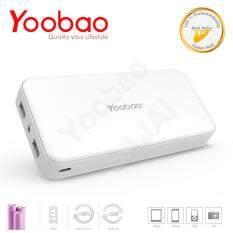 (ของแท้เต็ม100%) Yoobao 16000mAh แบตเตอรี่สำรอง S8 LED Dual Output Universal Charging ขาว โปรโมชั่น