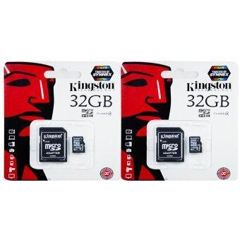 Kingston เมมโมรี่การ์ด Micro SDHC 32 GB Class 4 (2ชิ้น)