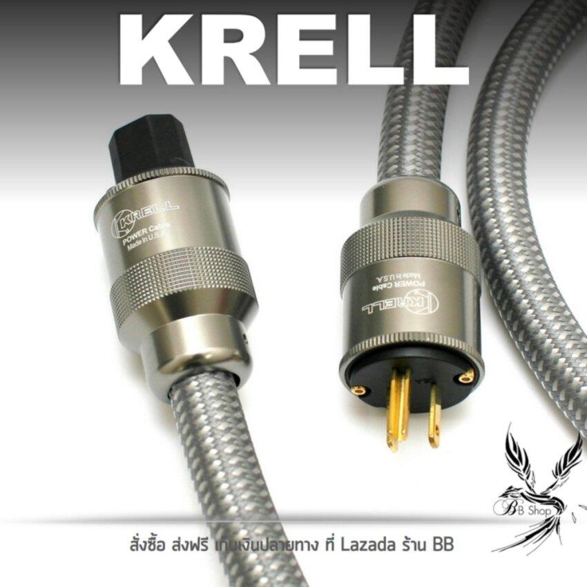 Krell สายไฟ AC Audio Grade เสียงดีในทุกย่านเสียง เงียบสงัด ยาว 1.5 m. image