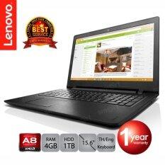 Lenovo IdeaPad 110-15ACL (80TJ00M0TA) AMD A8-7410/4GB/1TB/R5 M430 2GB/15.6/DOS (Black)