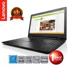 """Lenovo IdeaPad 110-15IBR (80T700K5TA) Pentium N3710/4GB/1TB/Intel HD Graphics/15.6"""" HD/DOS (Black)"""