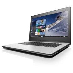 "Lenovo IdeaPad 310-14IKB 14"" i5-7200U4G1T GTX940MX2G DOS 2Y (White)"