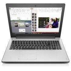 Lenovo Ideapad 310-14ISK (80SL001STA) i5-6200U 4GB 1TB G920MX DOS (Silver)