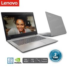 """Lenovo IdeaPad 320-14IKBN (80XK00Y1TA) i5-7200U/4GB/1TB/ GT 920MX/14""""/DOS (Platinum Grey)"""