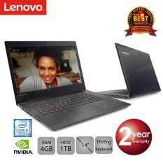"Lenovo IdeaPad 320-14IKBN (80XK00Y2TA) i5-7200U/4GB/1TB/ GT 920MX/14""/DOS (ฺBlack)"