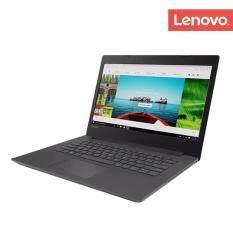 Lenovo IdeaPad 320-14IKBN i5-7200U RAM4GB HDD1TB 920MX2GB DOS 2Y