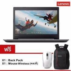 """Lenovo Ideapad 320-14ISK(80XG0024TA) i3-6006U 2.0GHz/4GB/1TB/GeforceGTX 920MX 2GB/Dos/14"""" Full HD (Black)รับประกัน 2 ปี"""