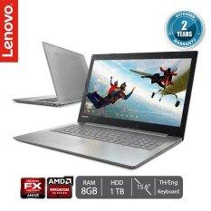 Lenovo IdeaPad 320-15ABR (80XS006WTA) AMD FX-9800P/8GB/1TB/Radeon 530/15.6/DOS (Gray)
