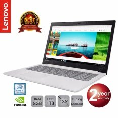 Lenovo IdeaPad 320-15IKBN (80XL009NTA) i5-7200U/8GB/1TB/GeForce 920MX/15.6/DOS (White)