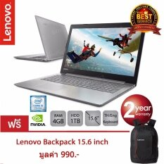 Lenovo IdeaPad 320-15IKBN (80XL02P3TA) i5-7200U/4GB/1TB/GeForce 920MX/15.6/DOS (Gray)