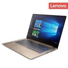 "Lenovo IdeaPad 320S-13IKB 13.3"" i3-7100U 4GB 256GB Int W10 2Y (GOLDEN)"
