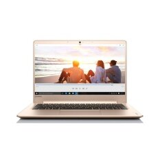 "Lenovo IdeaPad 710S Plus-13IKB 13.3"" I7-7500U 8GB 256SSD G940M2G W10 2Y (Golden)"
