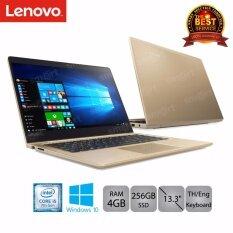 Lenovo ideapad 710S Plus-13IKB (80W3006YTA) i5-7200U/4GB/SSD256GB/G940MX2G/Win10 (Gold)