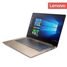 """Lenovo IdeaPad 720S-14IKB 14"""" I7-7500U RAM8GB SSD256G GT940MX2GB W10 3Y (Golden)"""