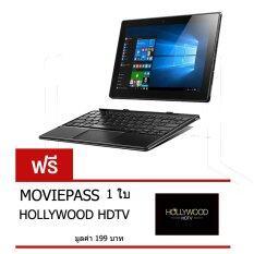 """Lenovo IdeaPad MIIX 300-10(80NR001TTA) A.Z3735F/2GB/32GB/Windows 10/10.1"""" - Black"""