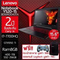 """Lenovo Legion Y520 (80WK0043TA) 15.6""""Full HD / i7-7700HQ / GTX 1050Ti (4GB) / Ram8GB / 1 TB+256GB / 2Y (Black)"""