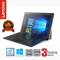 Lenovo MIIX 510-12IKB (80XE004NTA) i3-7100U/4GB/128GB SSD/Win10 (Silver)