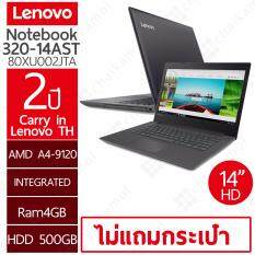 "Lenovo Notebook 80XU002JTA 14"" HD / AMD A4-9120 / 4GB / 500GB"