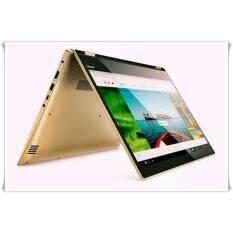 "Lenovo YOGA 520-14IKB-80X800U2TA Core i3-7100Uโน้ตบุ๊ค 2-in-1 หน้าจอ14""(Touch Screen) ได้ Windows 10 แท้ และปากกา Active Pen วาดรูปขั้นเทพ"