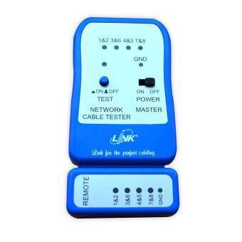 LINK เครื่องทดสอบสายแลน Network Cable Tester รุ่น TX-1302