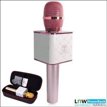 2561 LNW Q7 ไมโครโฟนไร้สายแบบมือถือลำโพงบลูทูธ Karaoke Bluetooth Microphone สำหรับ iOS / Android