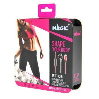 ซื้อ/ขาย MAGIC หูฟัง BLUETOOTH เพื่อคนออกกำลังกาย กันเหงื่อ รุ่น BT03 (สีแดง)