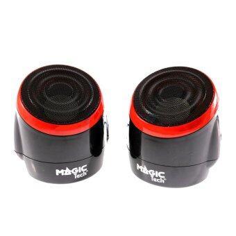 ซื้อ/ขาย Magictechลำโพง3.0w. MT-820 (2.0) (Red)