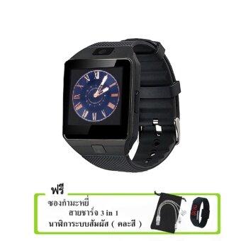 Maker นาฬิกาโทรศัพท์ Smart Watch รุ่น DZ09 Phone Watch (Black)ฟรี ซองกำมะหยี่+สาย USB+ นาฬิกา LED (คละสี)