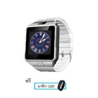 Maker นาฬิกาโทรศัพท์ Smart Watch รุ่น DZ09 Phone Watch (White) แถมฟรี นาฬิกา LED ระบบสัมผัส (คละสี)