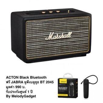 Marshall ACTON ลำโพงบลูทูธ (สีดำ) ฟรีบลูทูธ JABRA BT 2045 ราคา 990 บาท