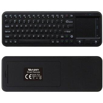 MEASY USB คีย์บอร์ดไร้สาย ANDROID TV BOX (สีดำ)