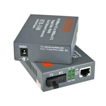 Media Converter 10/100Mbps RJ45 Single Mode Single core HTB-3100AB 1 คู่