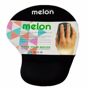 Melon แผ่นรองเม้าส์พร้อมเจลรองข้อมือ Mouse Pad with Gel Wrist Support (Black) สีดำ