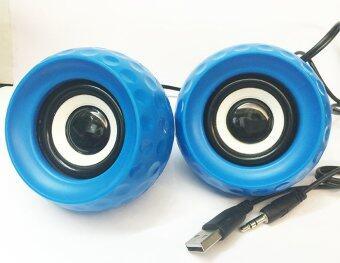 Melon ลำโพง USB ลูกกอล์ฟ รุ่น MS-005 (สีฟ้า)