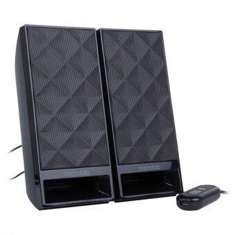 Microlab ลำโพง รุ่น B53 2.0 (Black)