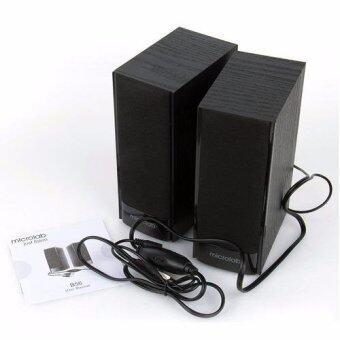 Microlab B56 ลำโพงคอมพิวเอตร์ คุณภาพ Speaker 2.0