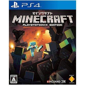 Minecraft: PlayStation 4 Edition - intl
