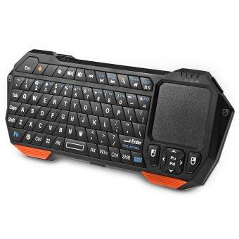 Mini Multifunctional Wireless Bluetooth Handheld Touchpad Backlit Keyboard - intl
