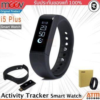 Moov Smart Watch รุ่น i5 Plus นาฬิกาสุขภาพอัจฉริยะ Activity Tracker (Black)